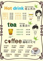 饮料果汁菜单