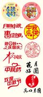 无码不卡中文字幕在线观看