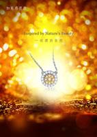 黄钻感恩珠宝海报