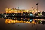 北京鸟巢夜景图片
