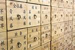 中医药材柜图片