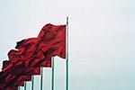 天安门广场红旗