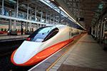 台湾新干线列车