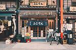日本餐厅门口