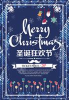 圣诞狂欢节海报