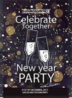 新年派对海报