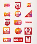京东双十二logo
