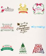 圣诞狂英文艺术字