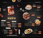 西式餐点菜单