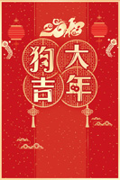 久久中文字幕免费高清