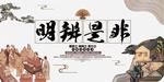 中文字幕乱码高清完整版