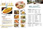 美味饭店菜单
