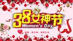 妇女节感恩海报