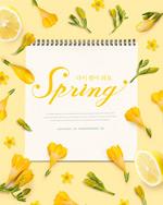 黄色春季海报