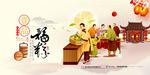 端午节美食福粽
