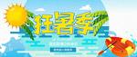 中文字幕无码手机在线看片