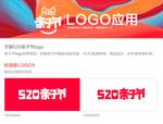 520亲子节logo