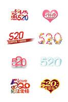 520节日字体