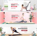 淘宝健身瑜伽垫