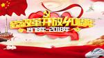 最新亚洲中文字幕一区在线