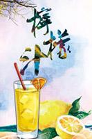 清新柠檬汁海报