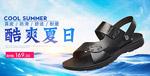 淘宝夏季凉鞋