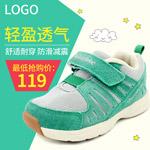 童鞋运动鞋主图