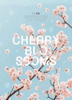 樱桃花促销海报
