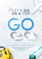简约夏季旅行海报