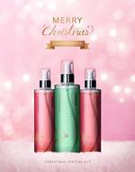 圣诞化妆品海报