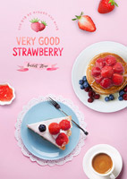 水果美食海报