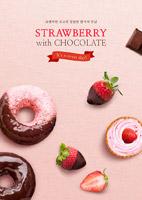 甜甜圈美食海报