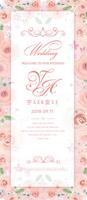 结婚宴席座位卡