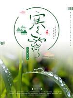 秋霞2019理论2018年成片