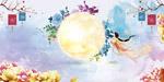 花丛月圆中秋背景