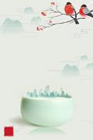 中国风元素背景