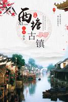 中文字幕无线观看不卡网站