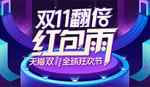 无码不卡中文字幕在线视频
