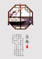 日韩精品 中文字幕 有码
