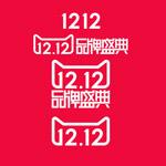 双12品牌logo