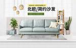 淘宝沙发家具