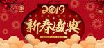 亚洲国产区中文在线观看