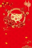 喜庆猪年海报背景