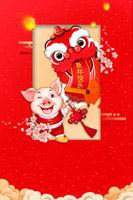 喜庆卡通猪年背景