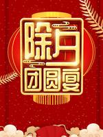 国产日韩一区在线观看视频
