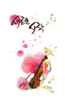 艺术水墨小提琴
