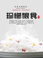 亚洲理论在线a中文字幕