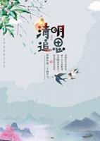 中国风清明追思