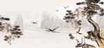 水墨松树中国画
