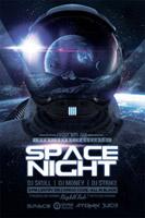 太空之夜酒吧海报